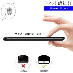 バッテリーケース大容量バッテリー内蔵ケース薄型軽量急速充電ケース型バッテリーiPhoneXSMax対応充電ケースアイフォンXSMax対応スマホカバー