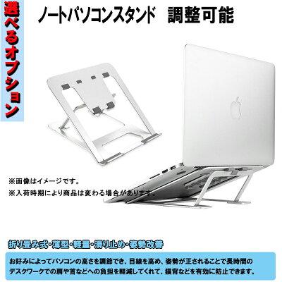 テレワークに最適ノートパソコンoffice付きFUJITSUP772第三世代Core-i38GBメモリ高速新品SSD256GB12.1インチ無線WI-FI付きUSB3.0モバイルパソコンWindows10中古パソコン中古ノートパソコン