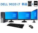 大画面22インチ液晶セット【第四世代Core i7 大容量SSD新品240GB+HDD500GB 大容量8GBメモリ USB3.0 光学ドライブ Disp…