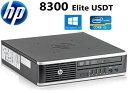 [超小型高性能パソコン] HP 8300 USDT 第三世代Core-i5 HDD:500GB 正規版Office付き USB3.0 光学ドライブ DisplayPort…