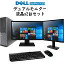 中古 デスクトップ 【第4世代Core i5 8GB 新品SSD256GB+HDD500GB搭載】 DELL デル OPTIPLEX 3020/7020/9020 SFF Windo…