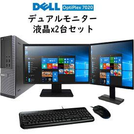 【Windows 10搭載】DELL Optiplex 3020/7020/9020【第4世代Core i5 正規版Office付き 8GBメモリ 大容量HDD500GB 】キーボード&マウス標準搭載 中古パソコン Windows10 22インチ液晶 中古デスクトップPC デル デスクトップパソコン