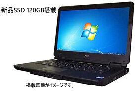 中古パソコン ノートパソコン 正規Office 2016搭載 Windows10 新品SSD120GB 4GBメモリ 高速Corei5 DVDROM 無線 15型 東芝 NEC 富士通 アウトレット