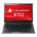 新品バッテリー交換済み ノートパソコン office付き 東芝 TOSHIBA DynaBook R732 第三世代Core-i5 8GBメモリ 高速新品…