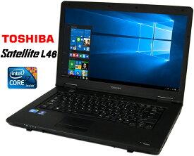 中古ノートパソコン TOSHIBA Satellite L46【Core i7 メモリ4GB 新品SSD 120GB Office付き 無線LAN付 USB eSATAI VGA】Windows 10 中古ノートパソコン【初期設定不要!すぐに使える!】