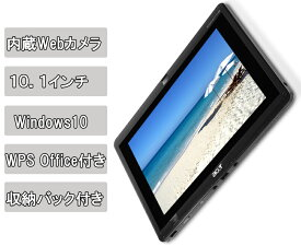 Acer タブレット PC ICONIA TAB-W500 Win10 メモリ 2GB SSD 32GB 収納バック付き office 付き可能 中古品