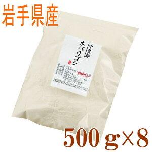 中力粉 ネバリゴシ(岩手県産) 500g8袋セット【国産】【小麦粉】【中力粉】