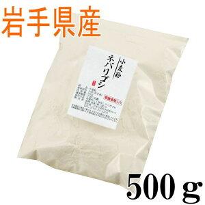中力粉 ネバリゴシ(岩手県産)500g【国産】【小麦粉】