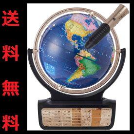 ドウシシャ しゃべる地球儀 パーフェクトグローブ HORIZON NEXT ホライズン ネクストID-HN19E