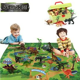 恐竜 おもちゃ 52個セット 人気 大きい アニア トリケラトプス ティラノサウルス・レックス ヴェロキラプトル 創造できる恐竜公園