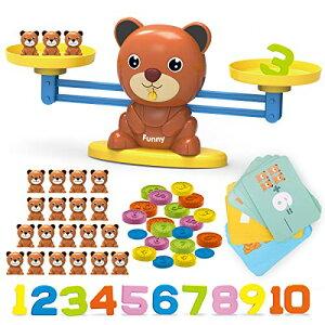 REMOKING くま 天秤 てんびん 知育玩具 数字 バランスゲーム 算数 足し算 引き算 女の子 おもちゃ 男の子 おもちゃ 子供玩具 コイン