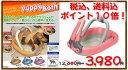 犬のシャンプードライヤーが楽々なパピーバス ピンク パピィバス 小型犬 シャワー 散歩 足の泥 犬の風呂 簡単 水遊び 犬 ワンちゃん シャンプー