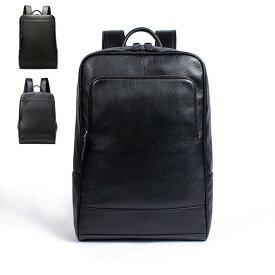 本革 厳選牛革 レザー リュックサック ビジネスリュック 本革リュック ボックス型 メンズ レディース 通勤 旅行 機能性 コスパ 2WAY 大容量 PC パソコン
