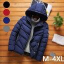 4色!新作 いダウンジャケット中綿メンズコートブルゾン フード付きコート 厚手 暖かい綿のコート アウター 防風 防寒アウトドア 人気 ファッション ワイルド