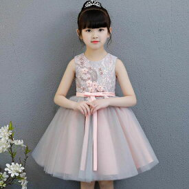 3色!子供 ドレス 子供服 刺繍 花柄 ドレス 女の子 フォーマル 子どもドレス キッズドレス 結婚式や発表会、七五三 子供ドレス ワンピース 100~150cm