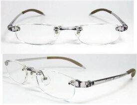 【定型外なら送料無料】 メガネで5歳若返る 超弾性 老眼鏡 リーディンググラス おしゃれ【RCP1209mara】【定型外】