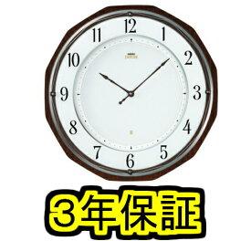 【3年保証】SEIKO EMBLEM(セイコー エンブレム) 掛け時計/壁掛け時計 ソーラータイプ HS536B 【セイコー エムブレム】【DE】【P20】【楽ギフ_包装】【楽ギフ_のし】【楽ギフ_のし宛書】【楽ギフ_名入れ】