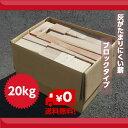 薪 薪ストーブ用薪 まき マキ 広葉樹 暖炉 100サイズ