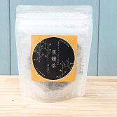 黒麹茶(パウチ)