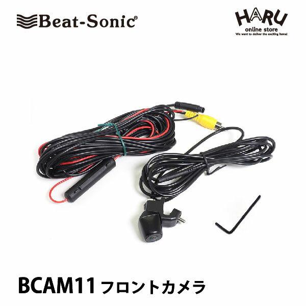 ビートソニック BCAM11フロントカメラ カメレオン Mini