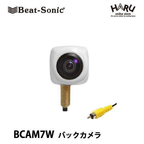 ビートソニック BCAM7Wバックカメラ カメレオン ミニ 普通自動車専用