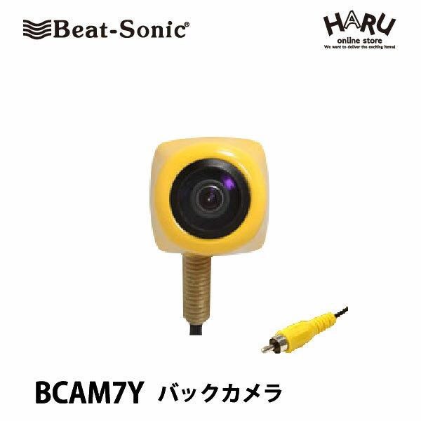 ビートソニック BCAM7Yバックカメラ カメレオン ミニ 軽自動車専用