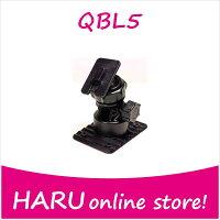 ビートソニックQ-BANキットシリーズスタンドQBL5