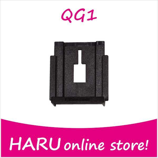 ビートソニック Q-BANキットシリーズ ホルダー QG1