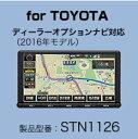 ビートソニック ステアリングタイプテレビ/ナビコントローラー STN1126for TOYOTA/トヨタ NSZT-Y66T