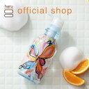 シャンプー haru 100%天然由来 新しい香り&ボトル ノンシリコン kurokamiスカルプ(バタフライ)※在庫限り※