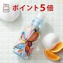 ★12/4 20時からポイント5倍★シャンプー haru 100%天然由来 新しい香り&ボトル ノンシリコン kurokamiスカルプ(バタフライ)※在庫限り※