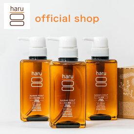 【19%OFF】《楽天ランキング第1位》シャンプー haru 100%天然由来 ノンシリコン kurokamiスカルプ3本セット