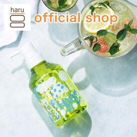 【在庫限り】シャンプー haru 100%天然由来の新フレグランス kurokamiスカルプ(サングリア)