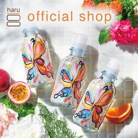 【20%OFF】シャンプー haru 100%天然由来 新しい香り&ボトル ノンシリコン kurokamiスカルプ(バタフライ)3本セット※在庫限り※