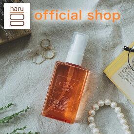 haru 100%天然由来 家でも外でも 香りのお化粧直し 臭い・頭皮を一度にケアできるヘアミスト「ヘアフレグランスミスト」100ml