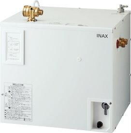 リクシル LIXIL 小型電気温水器【EHPN-CB25ECV2】ゆプラス 出湯温度可変25L スーパー節電タイプ 200V INAX