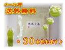 【ポッキリ 1000円】【DM便・送料無料】 高級ティーパック30個入り/高級深蒸し茶△ティーパックを作りました。(日本茶)(緑茶)(お茶 ペットボトル 500ml)【RCP】10P02Mar14