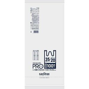Y-4N 1冊(100枚)(10冊まとめ購入特別価格)ポリ袋 Y-4N 20号/35号 0.016mm 半透明色ゴミ袋/業務用/ケース