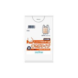 Y-16 1冊(50枚)(30冊まとめ購入特別価格)ポリ袋 Y-16 とって付SS 0.02mm 白半透明色ゴミ袋/業務用/ケース