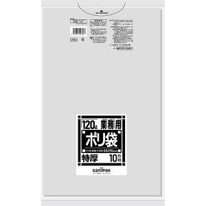 (1冊:771円) {3ケース以上特別価格(事業者限定)}ポリ袋業務用ポリ袋 特厚 120L 0.07mm 10枚×10冊=100枚透明色 L99G ゴミ袋/業務用/ケース