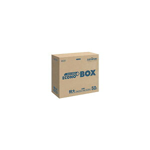 (1冊:2116.6円) ポリ袋エコノプラスBOX 特大 0.025mm 50枚×3冊=150枚半透明色 E-09 ゴミ袋/業務用/ケース