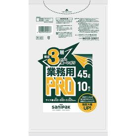 R-43 (1冊:122円) ポリ袋プロ 3層 45L 半透明 0.025mm 10枚×30冊=300枚半透明色 R-43 ゴミ袋/業務用/ケース
