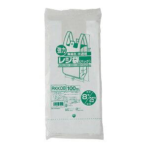 (1冊:36.7円) レジ袋8号無着色半透明100枚0.013レギュラータイプ 100枚×20冊×4箱=8000枚 RKK08ポリ袋/ゴミ袋/ケース/業務用