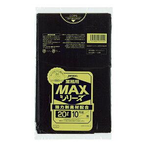 (1冊:52.6円) 業務用MAX20L黒10枚0.015 10枚×60冊=600枚 S-22ポリ袋/ゴミ袋/ケース/業務用