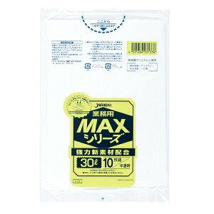 (1冊:49円) {5ケース以上特別価格(事業者限定)} 業務用MAX30L半透明10枚0.0210枚×60冊=600枚 S-33ポリ袋/ゴミ袋/ケース/業務用