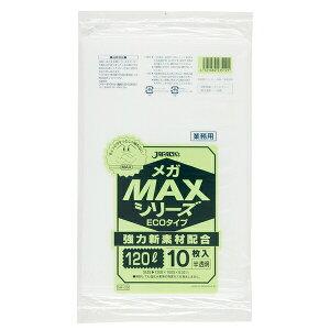 (1冊:185円) {5ケース以上特別価格(事業者限定)} MEGAMAX120L半透明10枚0.0210枚×30冊=300枚 SM120ポリ袋/ゴミ袋/ケース/業務用