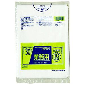 (1冊:63.3円) {5ケース以上特別価格(事業者限定)} メタロセン配合ポリ袋30L白半透明10枚0.02510枚×80冊=800枚 TM34ポリ袋/ゴミ袋/ケース/業務用