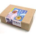 【るみばあちゃんのおうどん BOX 6食つゆ付】うどん/贈り物/ギフト