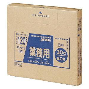 DKB93 (1冊:1340円) ダストカート用ポリ袋 BOXタイプ 120L透明30枚0.04 30枚×6冊=180枚 DKB93ポリ袋/ゴミ袋/ケース/業務用