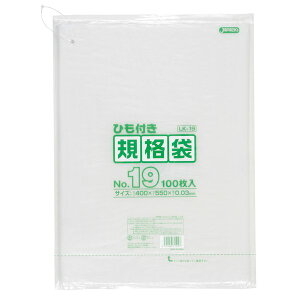 (1冊:541.3円) {5ケース以上特別価格(事業者限定)} LD規格袋19号透明100枚0.03ひも付き100枚×5冊x3箱=1500枚 LK19ポリ袋/ゴミ袋/ケース/業務用